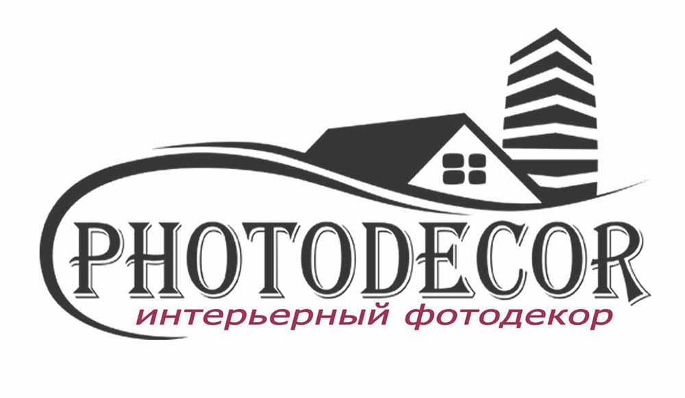 """""""3D - Фото интерьерный декор, Интерьерный Текстиль"""""""